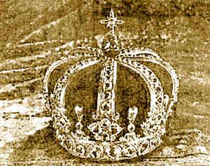 Имперские регалии и коронация  Feas2016Russian